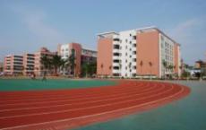 惠州惠城区技工学校怎么样、好不好