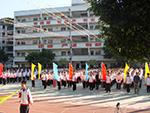 广州市启明学校(中职部)