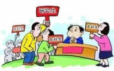 广东赛特技工学校2020年招生简章