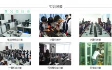 高技专业:计算机网络应用