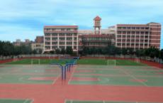广州市建筑工程职业学校——建筑设备安装