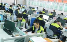 广州市白云工商技师学院—经济管理系介绍