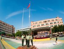 东莞市育才职业技术学校2020年招生简章