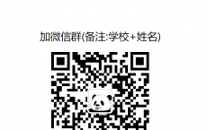 深圳市中专院校名单