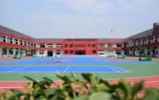 广东赛特技工学校地址在哪里