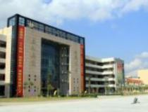 深圳市龙岗区第二职业技术学校2020年学费、收费多少