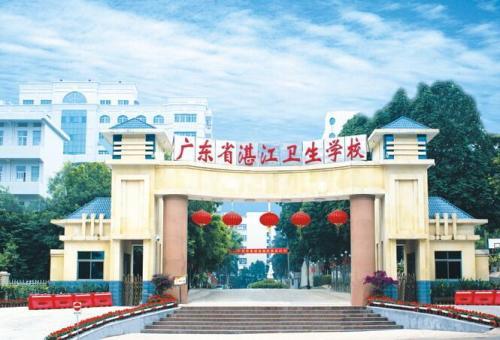 湛江中专学校有哪些 湛江中专学校排名 湛江市中专职业学校名单