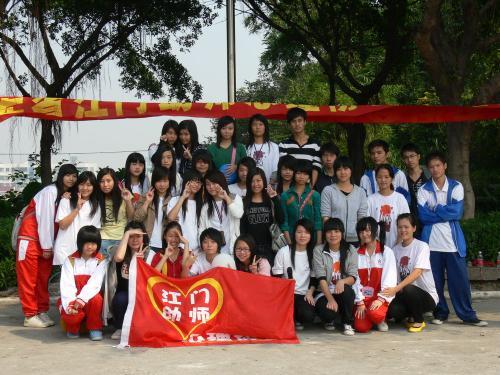 江门中专学校有哪些  江门中专学校排名  江门市中专职业学校名单