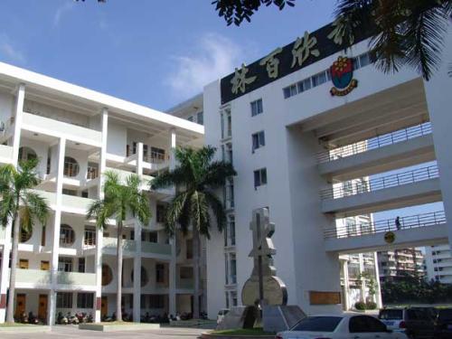 汕头中专学校有哪些 汕头中专学校排名 汕头市中专职业学校名单