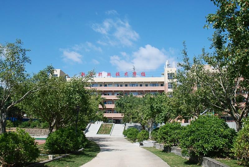 惠州市新华职业技术学校