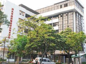 汕头市纺织服装职业技术学校