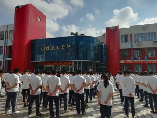 中山市港口理工学校