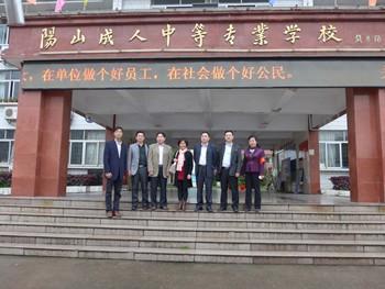 阳山县职业技术学校