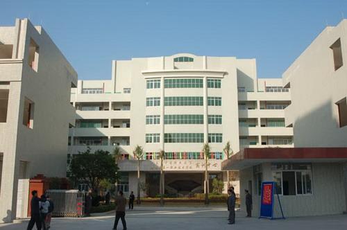 清远市科技职业技术学校