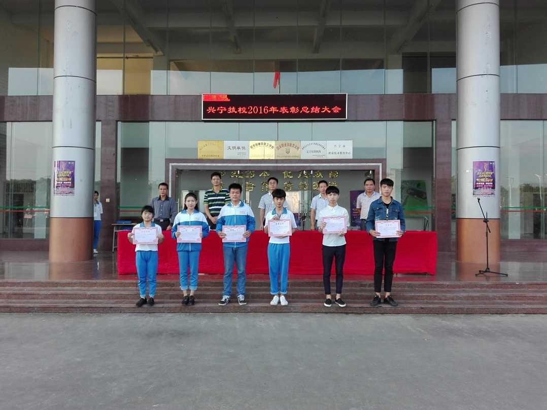 梅州市兴宁市南方学校