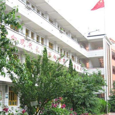 五华县华城职业技术学校