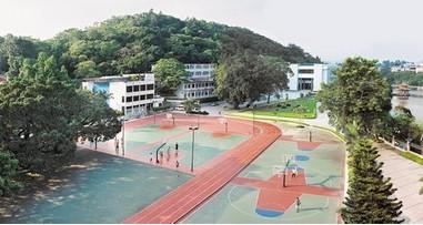 潮州市体育运动学校