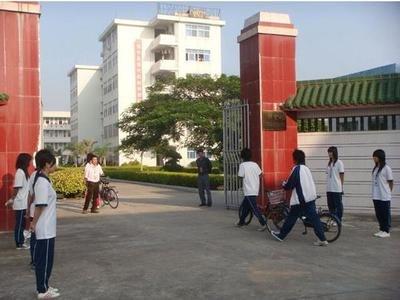饶平县凤江实验学校