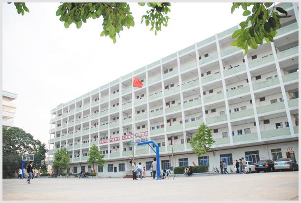 广东省陶瓷职业技术学校