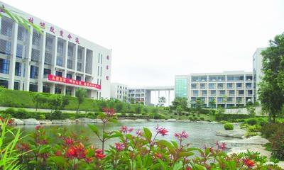 广东省东源卫生职业技术学校