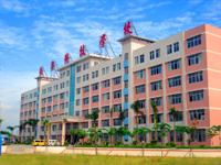 茂名南粤科技学校