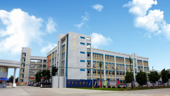 开平机电中等职业技术学校