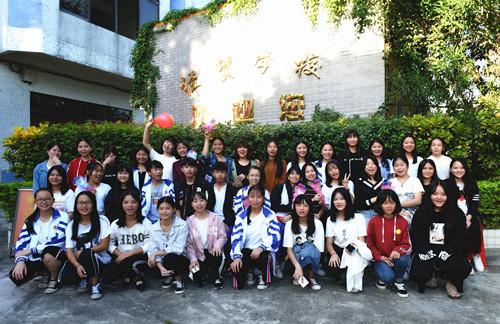 肇庆市经贸中等职业学校