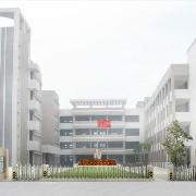 揭阳玉都职业技术学校