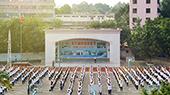 广东省科技职业技术学校2019年招生简章_招生信息