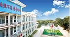 广东省培英职业技术学校