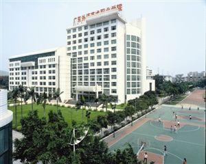 广东省外语艺术职业学院(中职部)