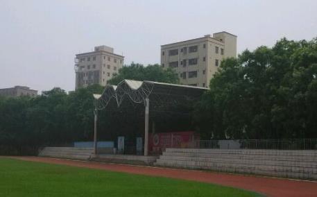 深圳市沙井职业高级中学