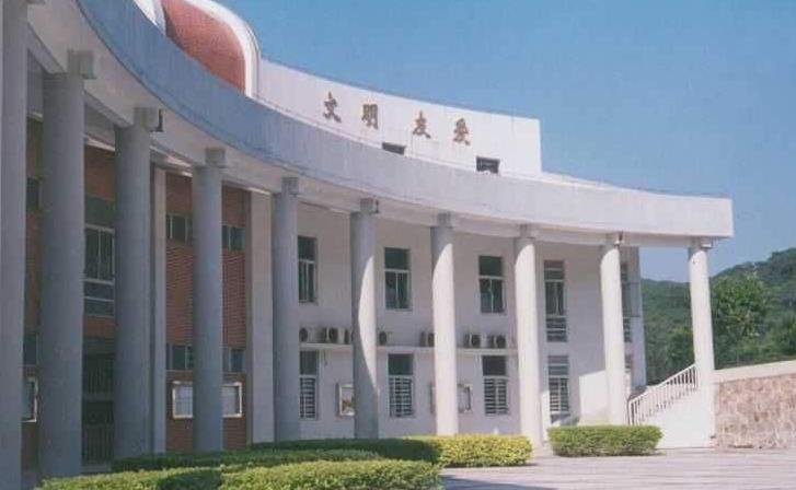 广东汕头市幼儿师范学校