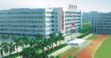 肇庆市科技中等职业学校
