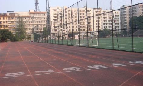 肇庆市体育学校