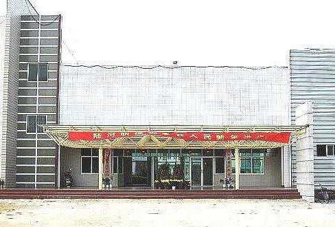 陆河县职业技术学校