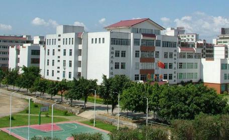 英德華粵藝術學校