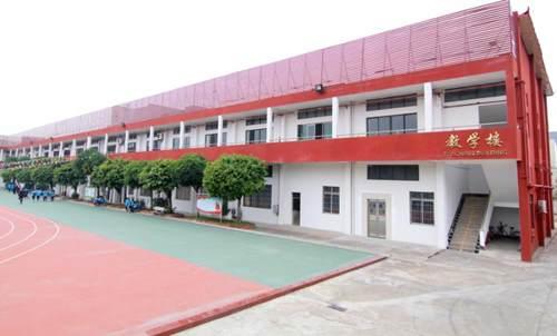 广东赛特技工学校