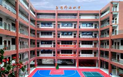 广州市荔湾区外语职业高级中学地址在哪