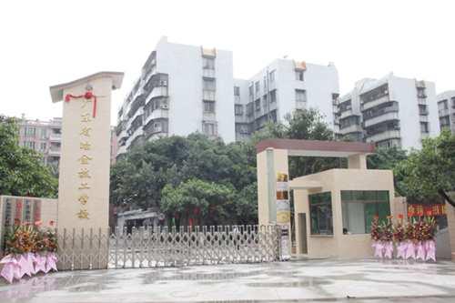 广东省冶金技工学校有哪些专业