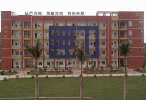 惠州市惠阳区职业技术学校地址在哪