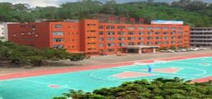 惠州市求实职业技术学校