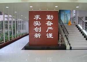 惠州市东江职业技术学校地址在哪