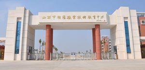 汕头市潮阳区职业技术学校