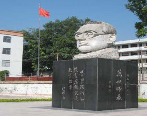饶平县新丰职业技术学校