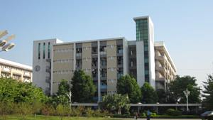 饶平县现代职业技术学校