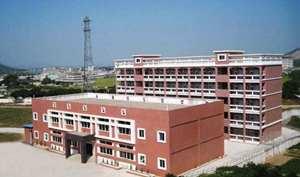 饶平贡天职业技术学校网站是什么