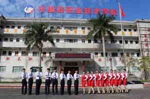 丰顺县职业技术学校