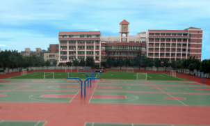 广州市建筑工程职业学校.png