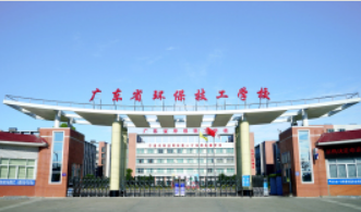 广东环保技工学校有什么专业_各专业收费.png